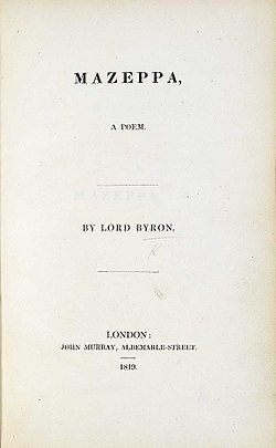Image illustrative de l'article Mazeppa (Lord Byron)