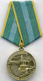 """Medal """"For Transforming the Non-Black Earth of the RSFSR"""""""