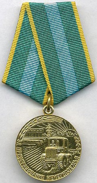 """Medal """"For Transforming the Non-Black Earth of the RSFSR"""" - Image: Medal For Development of the Non Black Earth Regions of the RSFSR"""