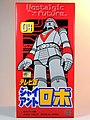 Medicom Toy – Nostalgic Future Series 04 – Giant Robo (ジャイアント・ロボ) – Box Art.jpg