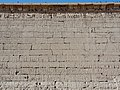 Medinet Habu Ramses III. Tempel Nordostwand 28.jpg