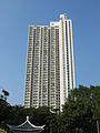 Mei Tung Estate Mei Yan House 2012.jpg