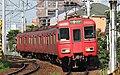 Meitetsu 6750 series 017.JPG