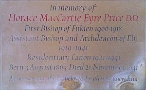 Horace Price - Memorial to Price in Ely Cathedral