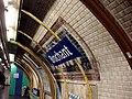Metro de Paris - Ligne 13 - Brochant 07.jpg