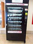 Mexico- Bag Dispenser at the Mazatlan Airport (6971908159).jpg