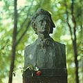 Mihai Eminescu (1980). (12384350893).jpg