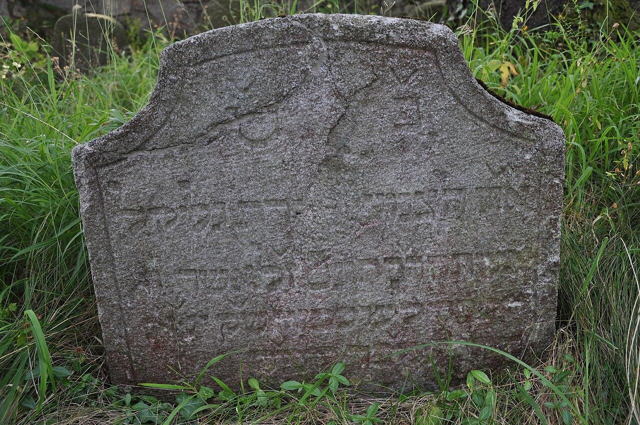 Milevsko-židovský-hřbitov2009n.jpg