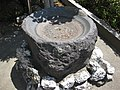 Millstone of Kushikino Mine.jpg