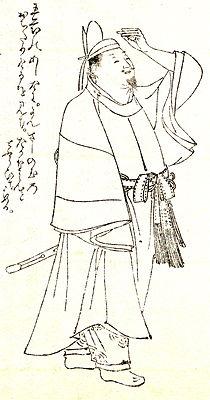 Minamoto no Tohru.jpg