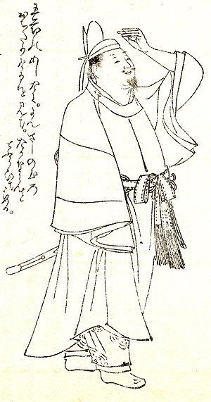 Minamoto no Tōru - Minamoto no Tōru by Kikuchi Yōsai