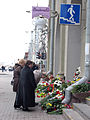 Minsk Metro blast Mourning day 1.jpg