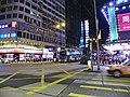 Mong Kok, Hong Kong - panoramio (15).jpg