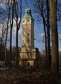 Mont Cenis Kaiser-Wilhelm-Turm 2.jpg