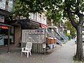 Montréal rue St-Denis 362 (8212690985).jpg