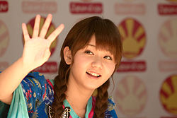 Morning Musume 20100703 Japan Expo 22.jpg