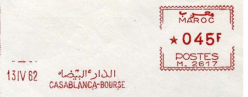 Morocco stamp type D1.jpg
