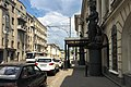 Moscow, Prechistenka 19 (31121577680).jpg