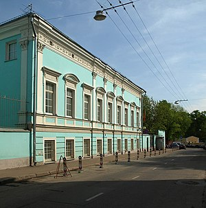 Embassy of Benin in Moscow - Embassy of Benin in Moscow
