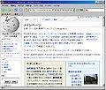 Mozilla firefox 1.5.0.7jp.jpg