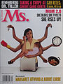 Ms. magazine Cover - Summer 2009.jpg