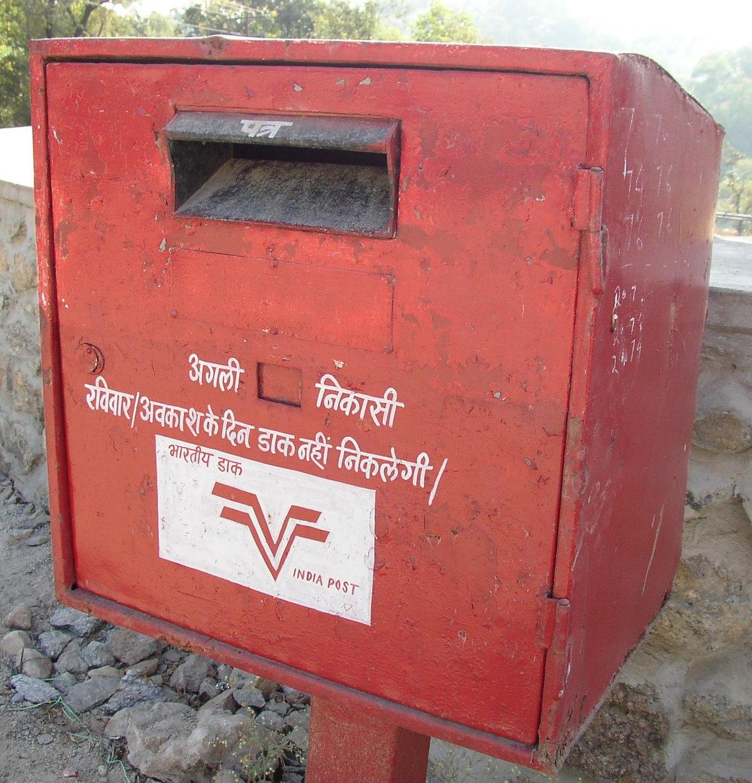 essay on post box in english