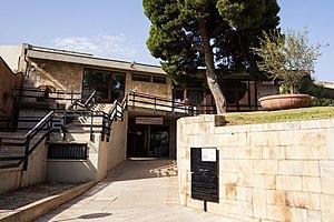 Museo archeologico nazionale (Cagliari) - The museum