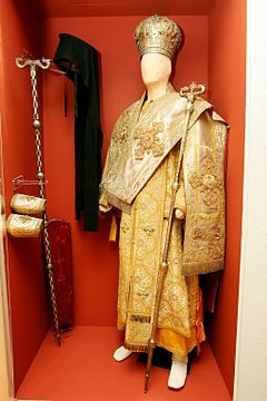 Museum for the Macedonian Struggle collection items 4.jpg