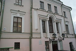 Museum of Theatrical and Musical Culture of the Republic of Belarus Minsk.jpg