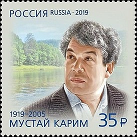 Мустай карим биография на башкирском языке реферат 3418