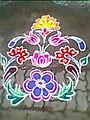 My Kolam.jpg