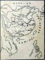 Nước Tàu về đời nhà Tần.jpg