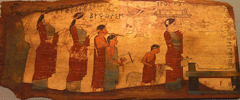 Africans in ancient greek art paintings and murals for Ancient greek mural
