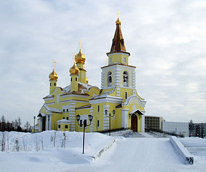 Nadym - St. Nicholas Church in Nadym