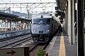 Nagasaki Station Nagasaki Japan07n.jpg