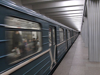 Nagornaya (Moscow Metro) - Train arriving on the platform