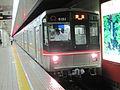 Nagoya6050.jpg