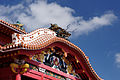 Naha Shuri Castle18s3200.jpg