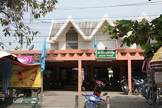 Nakhon Pathom railway station railway station in Thailand