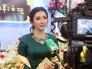 Nan Su Yati Soe Musical artist
