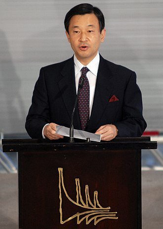 Naruhito, Crown Prince of Japan - Prince Naruhito in Brazil, 18 June 2008