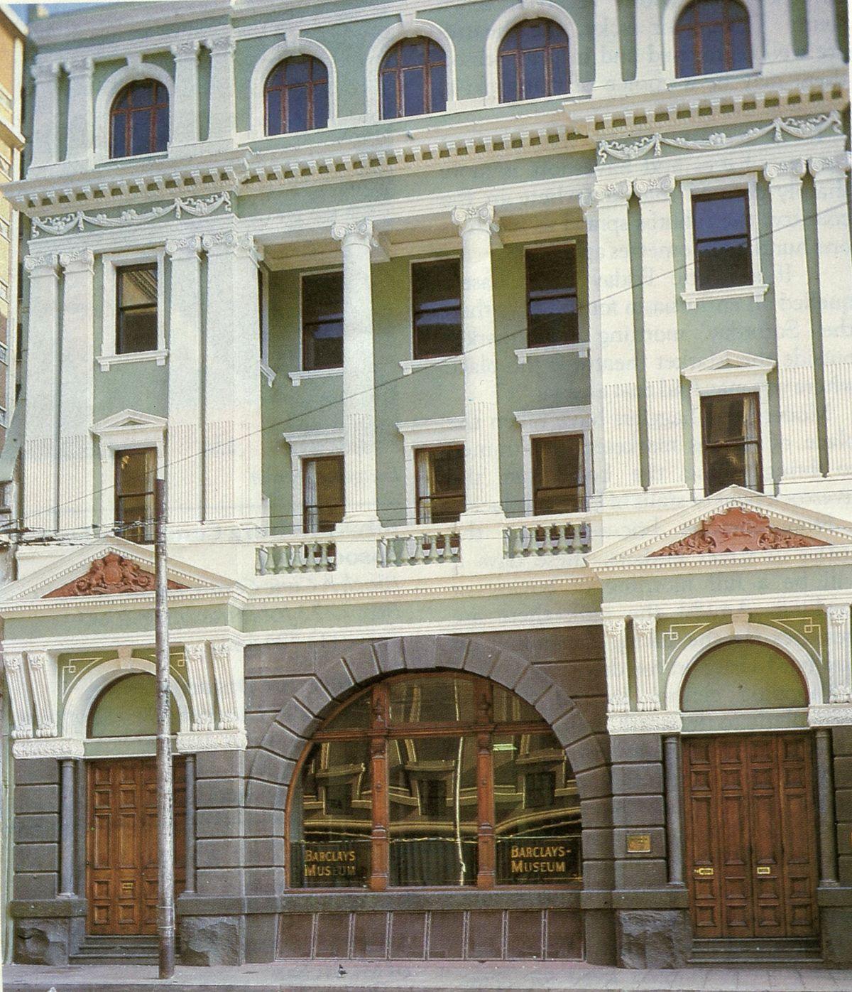 Natal Bank Building Wikipedia