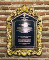 National Cultural Treasure marker of Minalin Church, Pampanga 04.jpg