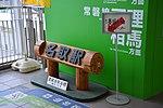 Natori Station 2016-10-09 (30670852665).jpg