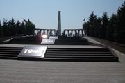 Мемориал памяти погибших в Великой Отечественной войне, 2010 год.