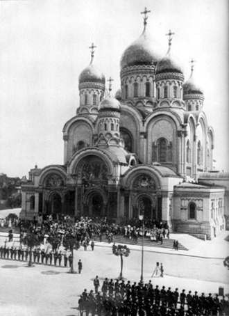 Alexander Nevsky Cathedral, Warsaw - Photograph of Alexander Nevsky Cathedral in Warsaw shortly after completion in 1912.