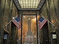 New York City Empire State Building entrance hall 02.jpg