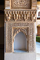 Niche threshold Alhambra Granada Spain.jpg