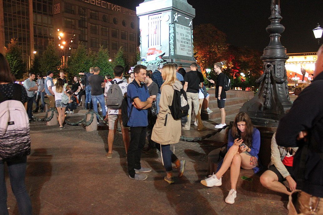 Night picket on Pushkin Square (2018-09-09) 04.jpg