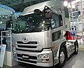 Nissan Diesel Quon truck, 2007.jpg